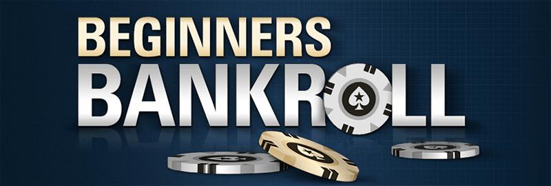 Бездепозитный бонус от Pokerstars - Beginners bankroll