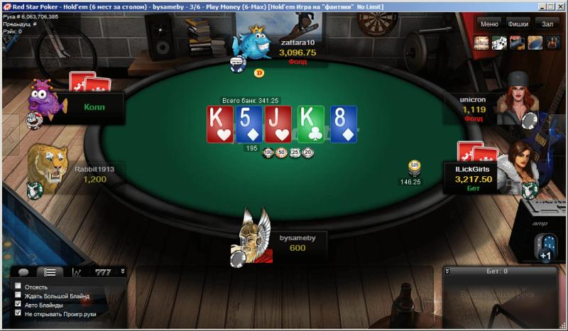 red star poker