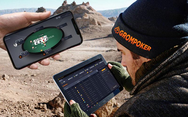 софт ГромПокер для ПК, мобильное приложение и браузерная версия