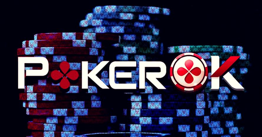 Какие турниры ПокерОк предлагает зарегистрированным участникам рума