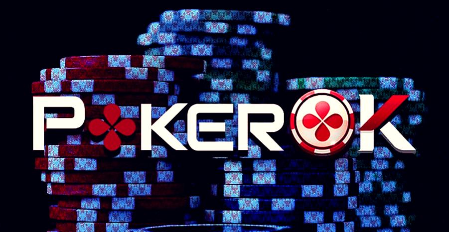 турниры на ПокерОк