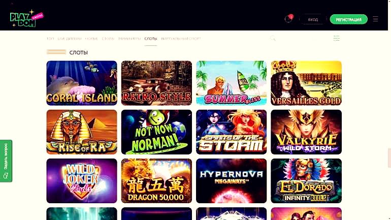 сайт казино Плейдом