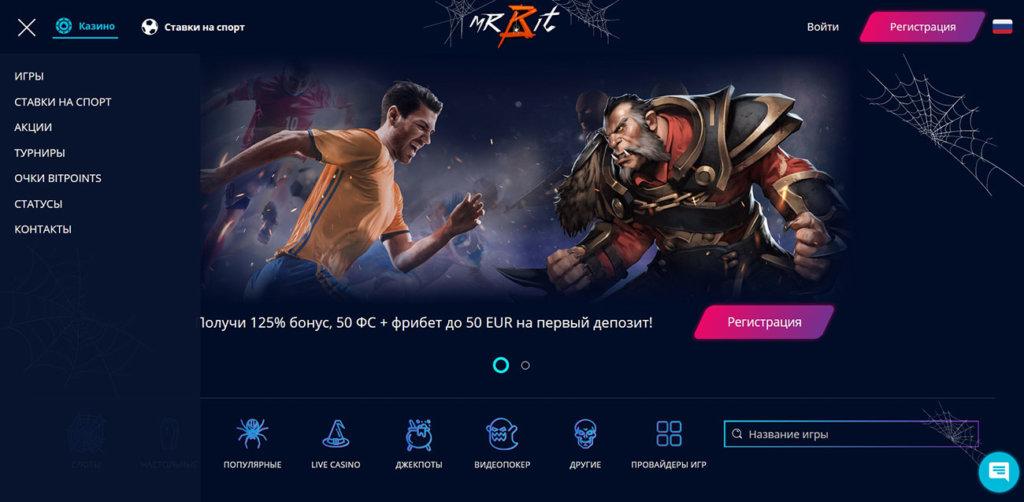 Mr Bit Casino приятный дизайн веб-сайта.